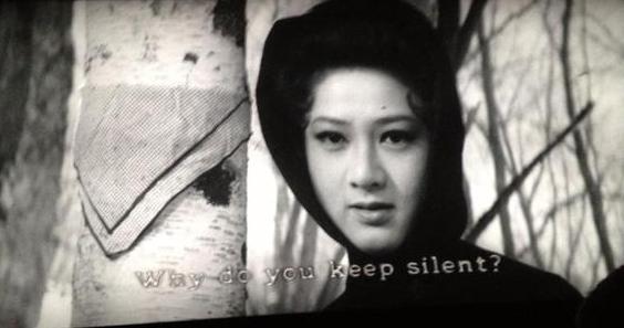 Love Letters Seijun Suzuki